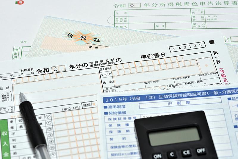 税務書類作成